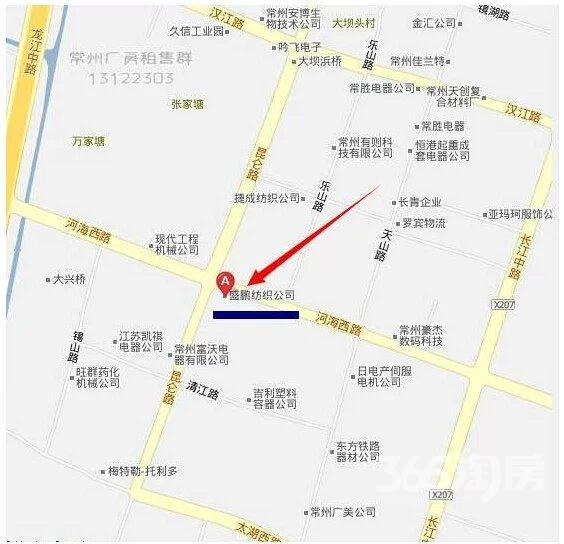 新北河海三井薛家园区厂房仓库4600�O出租【非中介】