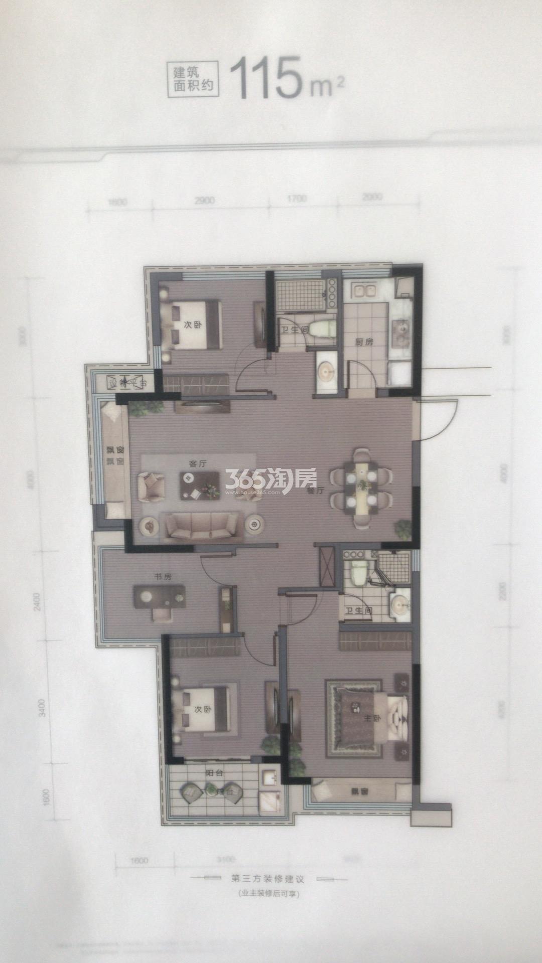 德信市心府高层115方户型图