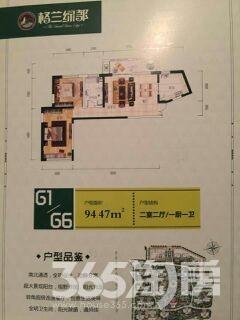普天格兰绿都2室2厅1卫94平米2015年产权房毛坯
