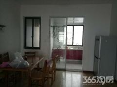 蓝鼎海棠湾精装三房家具家电齐全南北通透包物业和地
