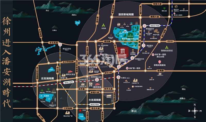 大华潘安湖首府交通图