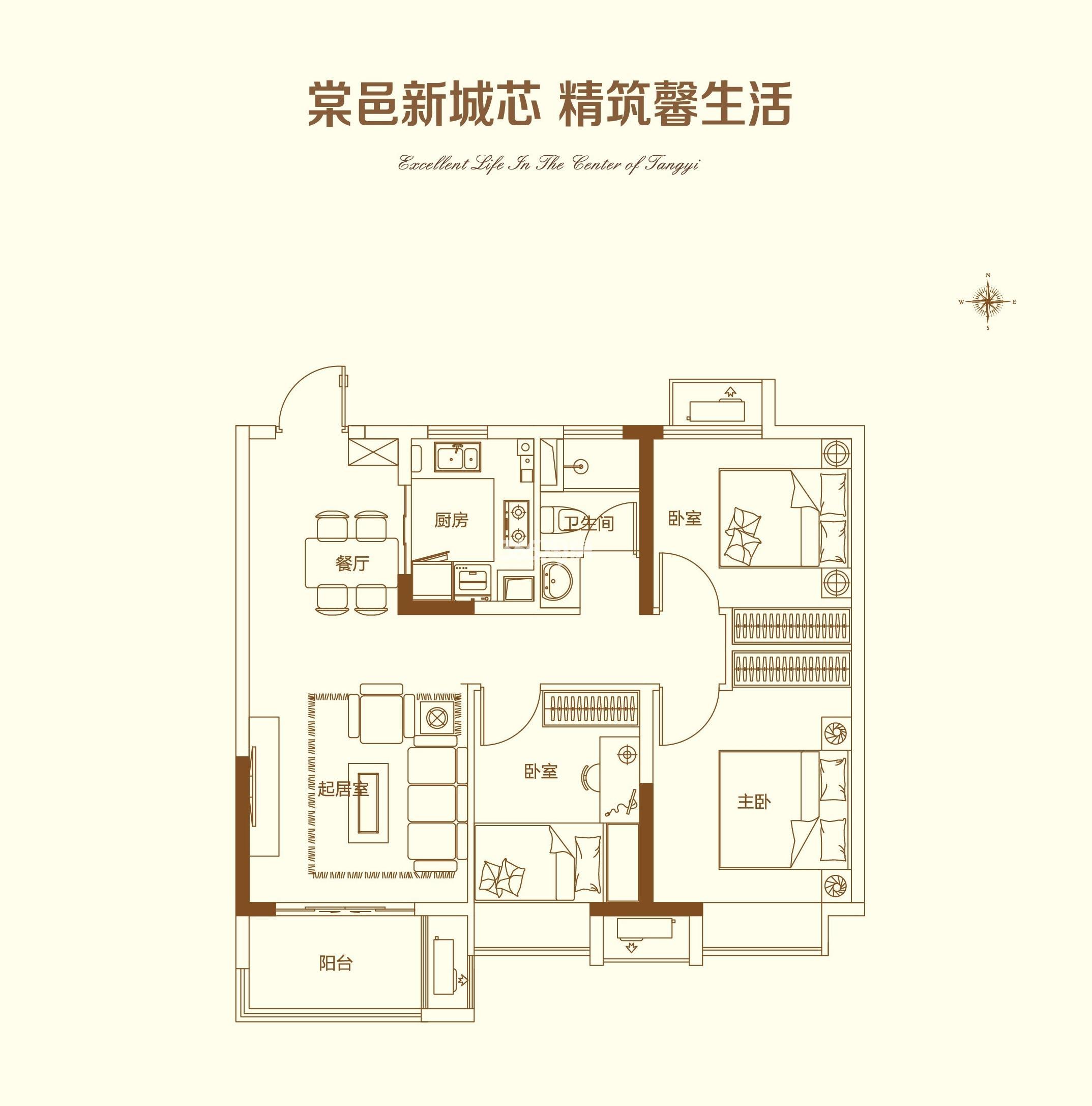 荣盛茉湖书苑89㎡B2三室两厅户型