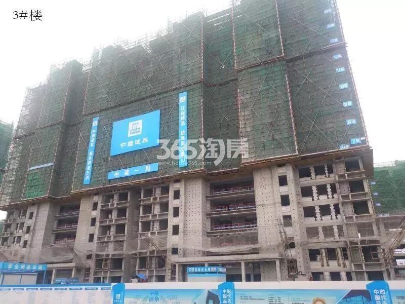 鸿坤理想湾3#楼实景图(2018.7 摄)