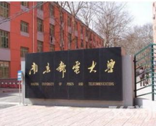 三牌楼大街南京邮电大学新城市广场1楼空调大房间