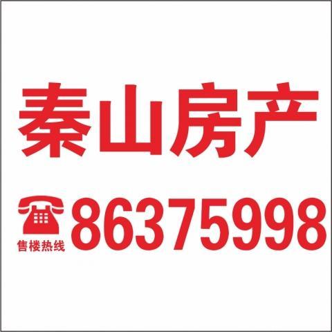 售房地址:步行街文昌西路交界电话86375998