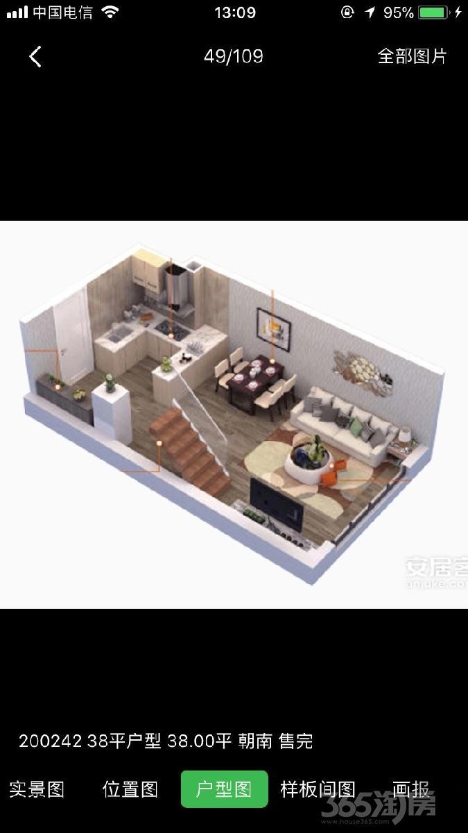 滨湖区红星大都汇2室1厅1卫37.7㎡