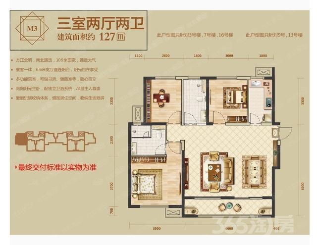 绿地智慧金融城3室2厅1卫110平米2018年产权房毛坯