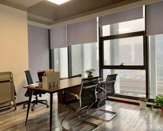 南站CBD中心 证大106平小面积 全套家具拎包办公