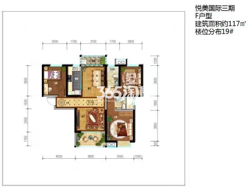 悦美国际三期F户型19#楼三室两厅一厨一卫117㎡