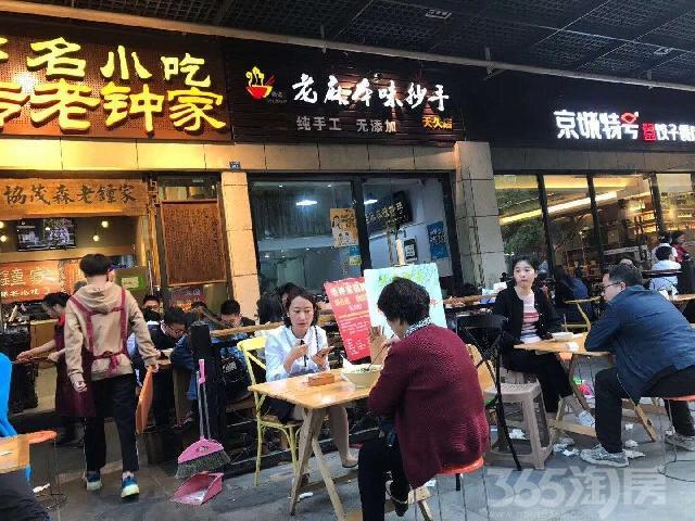 南三环《诗丽堂,年租金91万》回.报7个点的餐饮铺