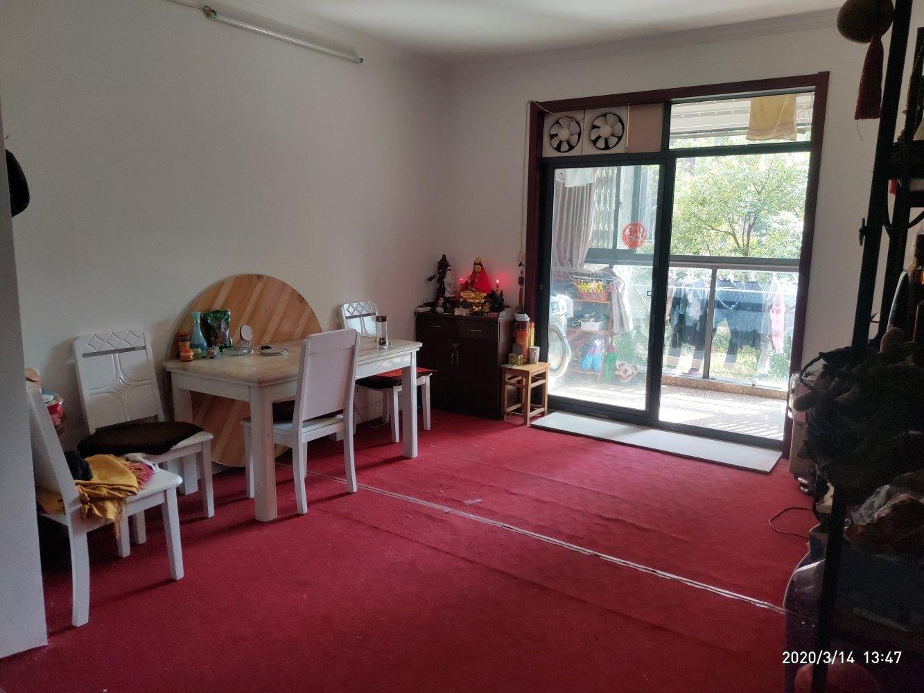儒林西苑业主降价诚心出售全南2房 看房方便 价格可谈 无税