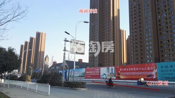 融创玉兰公馆项目南侧实景(12.25)