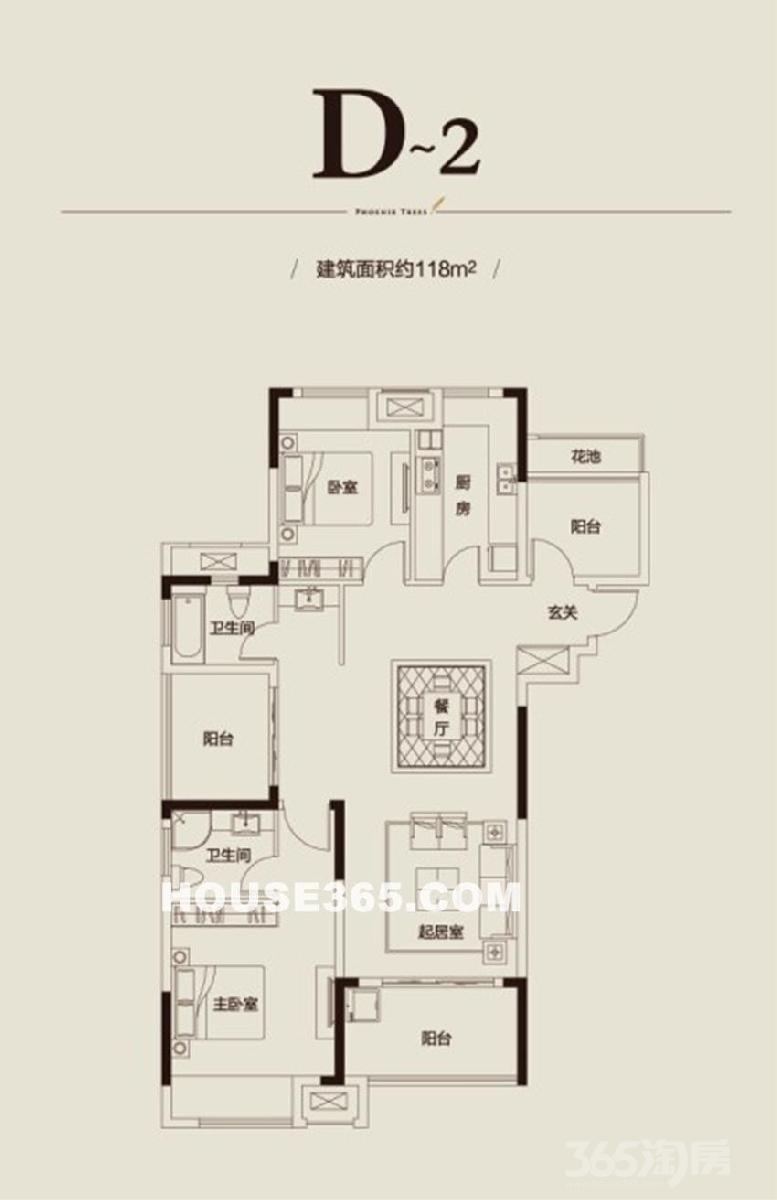 保利梧桐语4室2厅2卫120平米2013年产权房精装