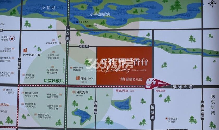 保利罗兰香谷售楼部一角(2018.2.10)