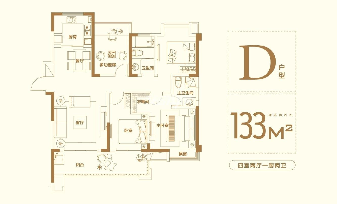 宝湾国际城户型图
