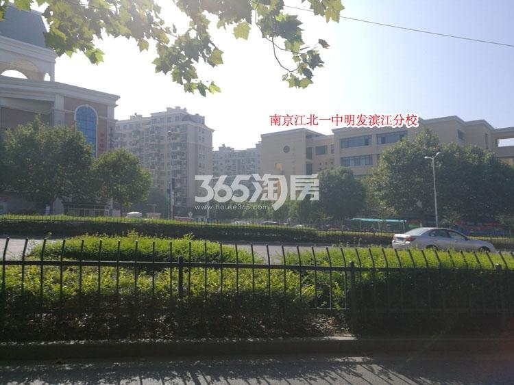 金象朗诗红树林周边学校(12.26)