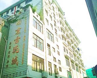夫子庙瞻园路肯德基楼上72平米商铺低价出售