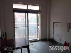 滨江新居 毛坯两室 精致小户型 居家创业者首选 送超大储藏室