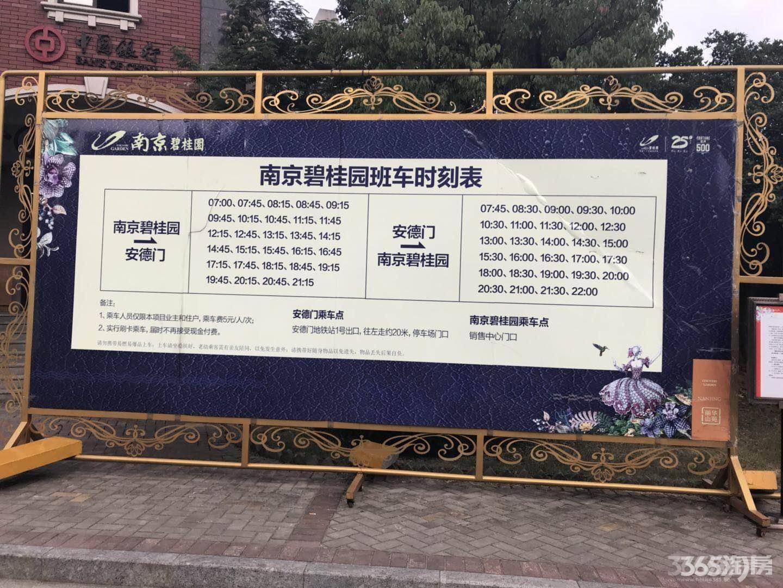 南京碧桂园3室2厅2卫117平米整租精装