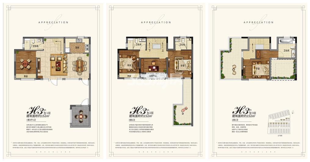 淮海绿地21城合院H3户型152㎡5室2厅4卫