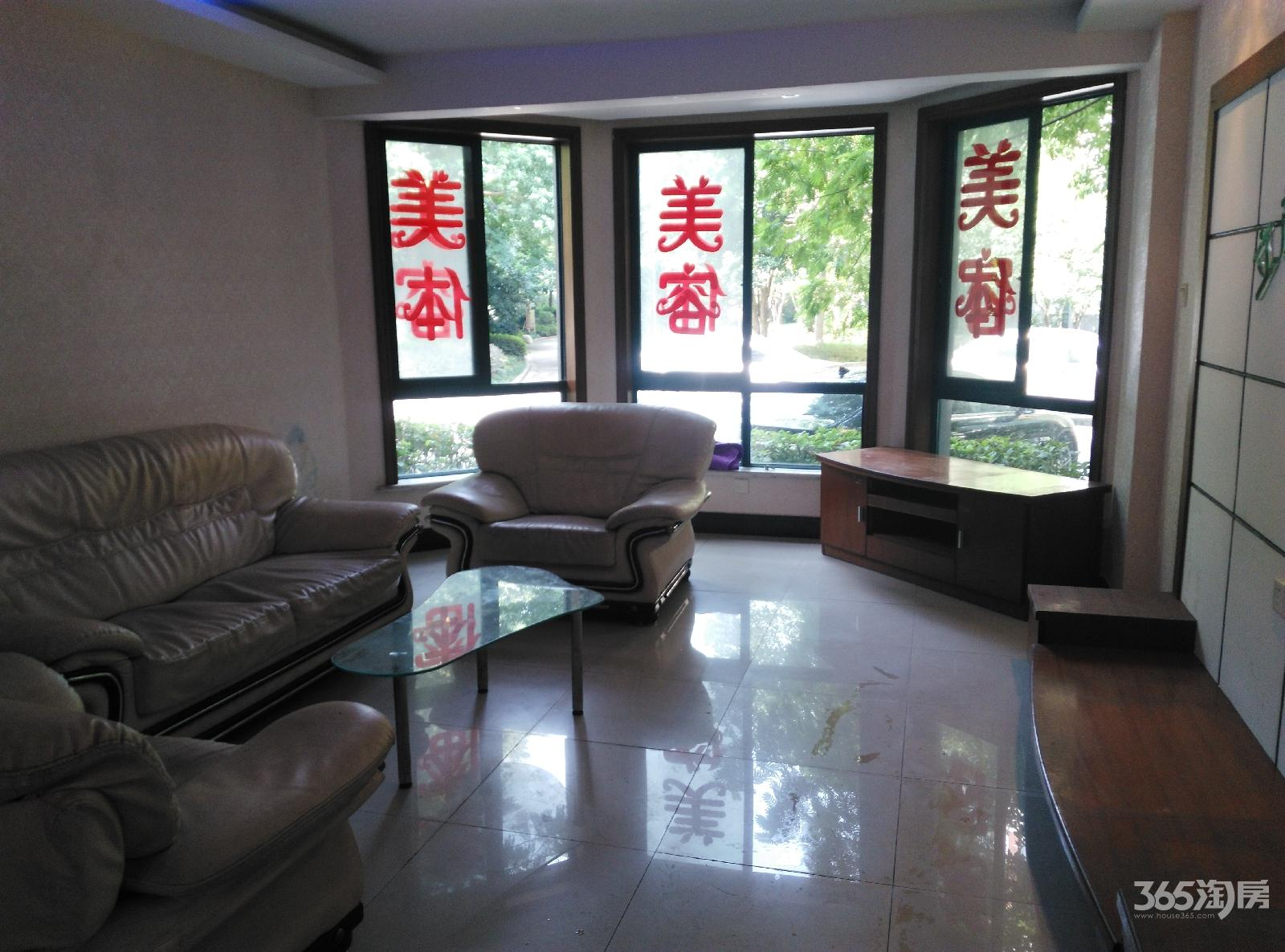 伟星香格里拉花园3室2厅1卫120平方产权房精装