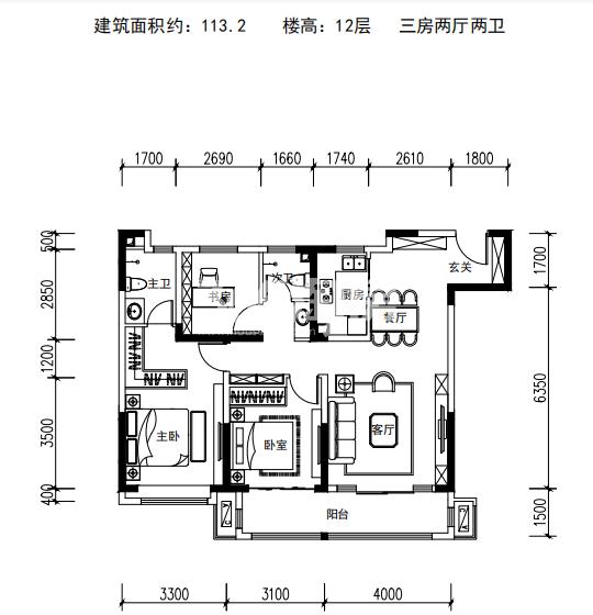 悦尚锦云项目113.2㎡户型图