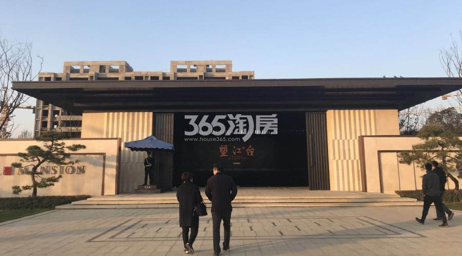 望江台项目售楼部大门实景图(12.26)