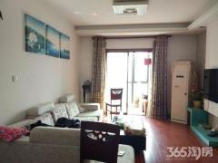 长江北路沿线精装电梯两房 总价仅售92万 泓园对面博客山