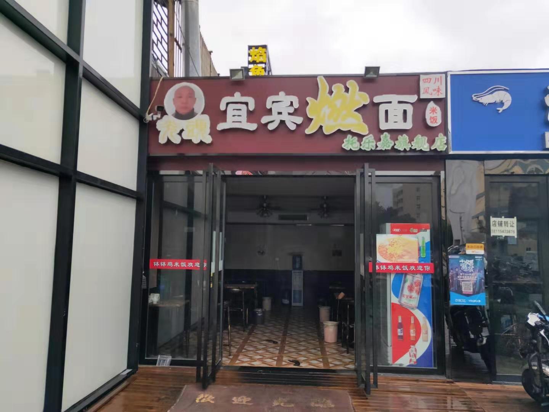 江宁区将军大道托乐嘉商铺租房