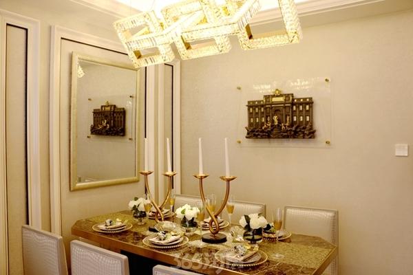 伟星金悦府公园洋房109平样板房——餐厅
