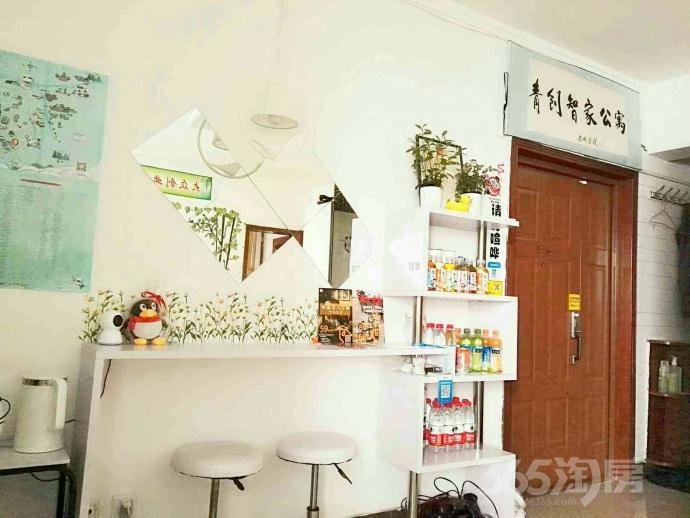 青创智家桌游主题不丁公寓:含水电气宽带物业暖气