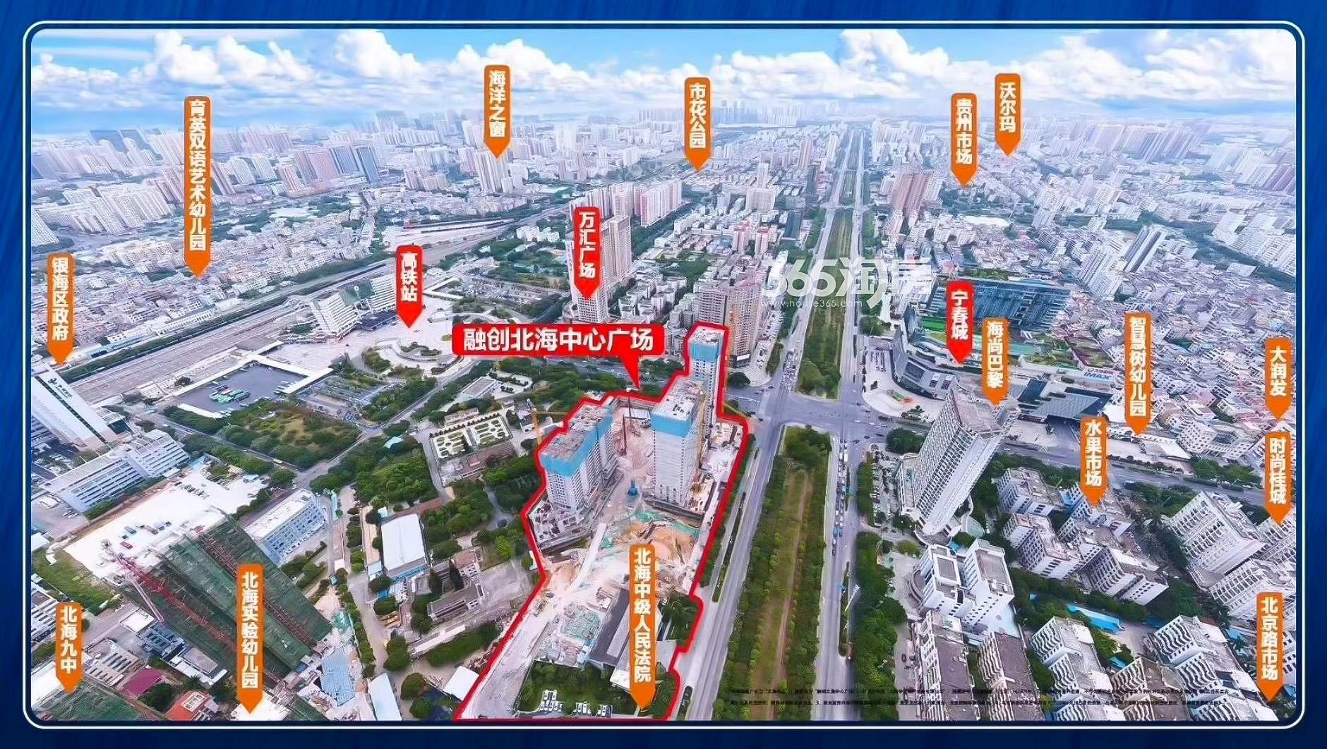中信国安·北海第一城3号地块鸟瞰图