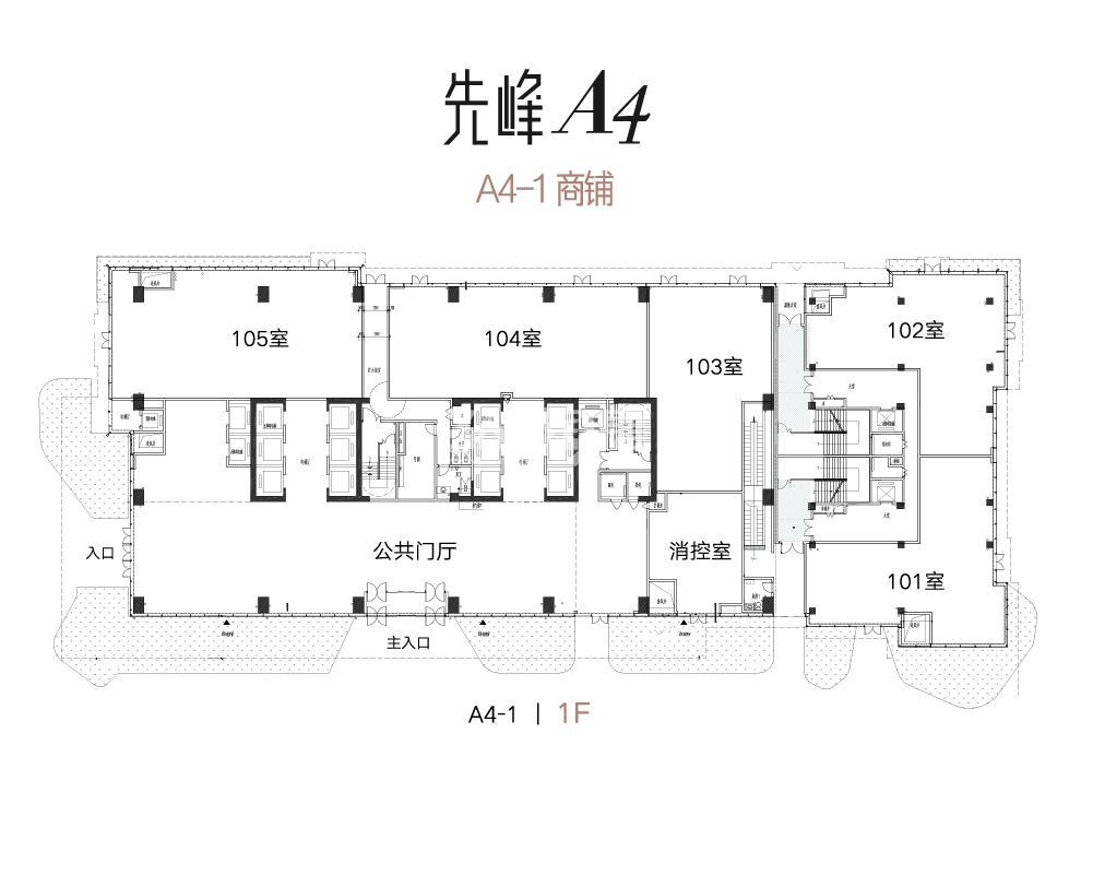 绿地金茂国际金融中心A4-1商铺户型