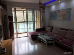 亚东城西区2室2厅1卫95平米精装整租