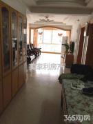 张家山花园+超大阳光阳台+送25平车库