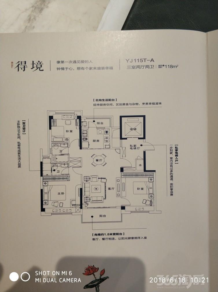 碧桂园奥能罗马世纪城3室1厅1卫95平米2017年产权房毛坯