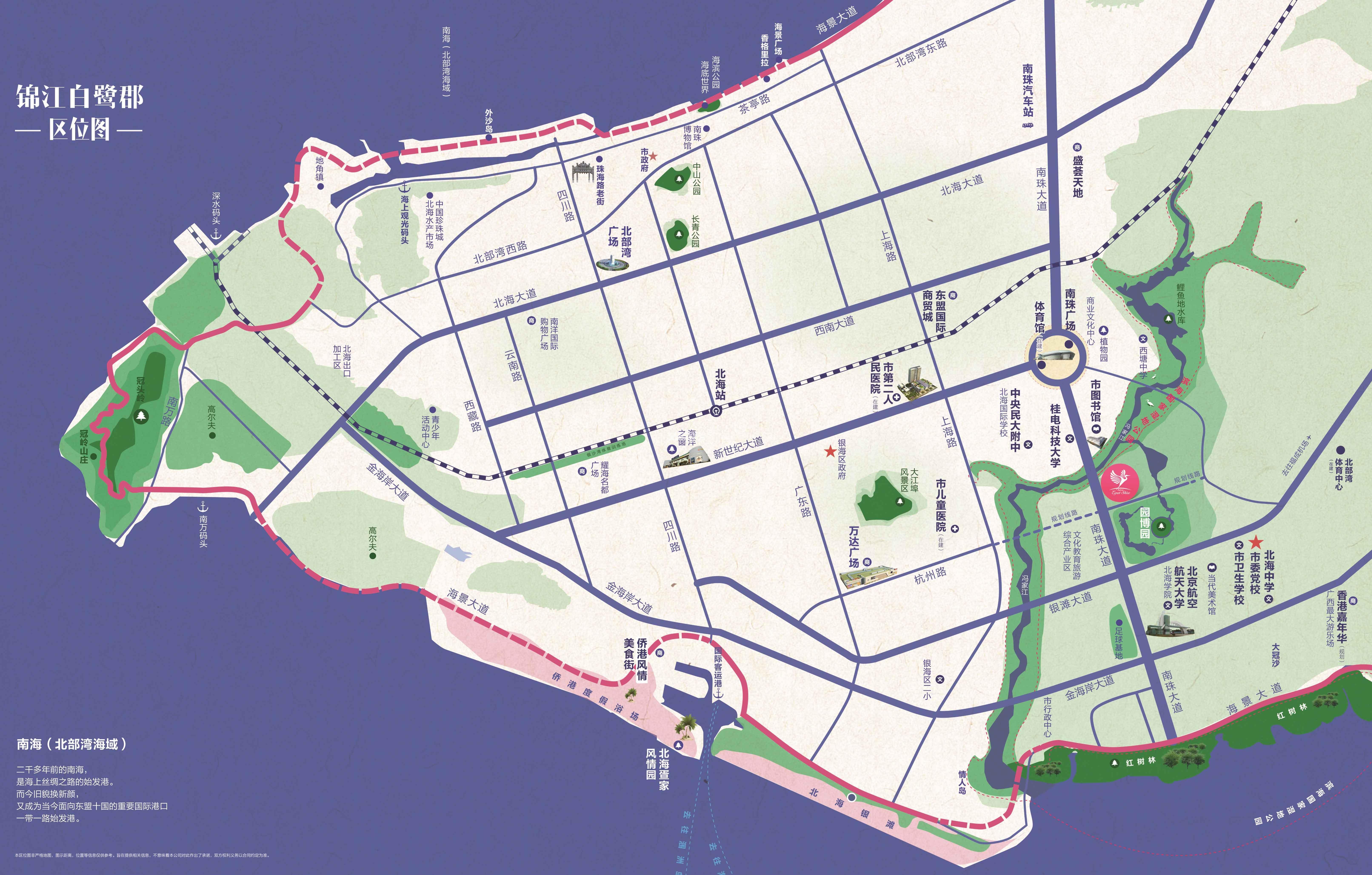 锦江白鹭郡交通图