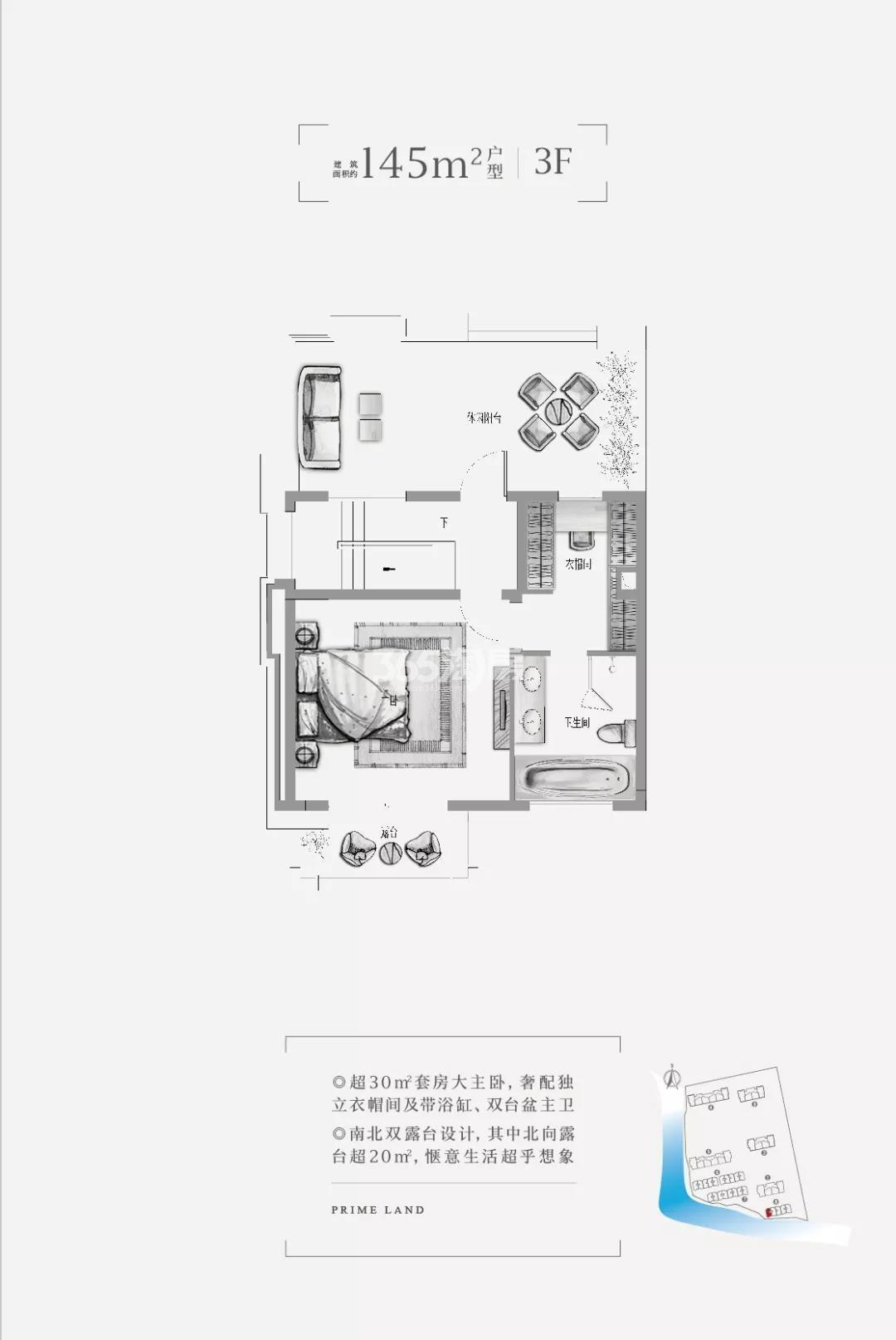 东原旭辉璞阅联排145方(三楼)