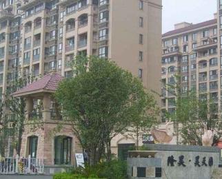 隆昊昊天园2室2厅1卫105平米整租精装