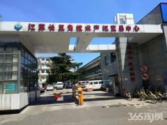 南京科技金融园135㎡可注册公司整租