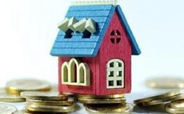 房地产税真要来了?轮廓已逐渐清晰