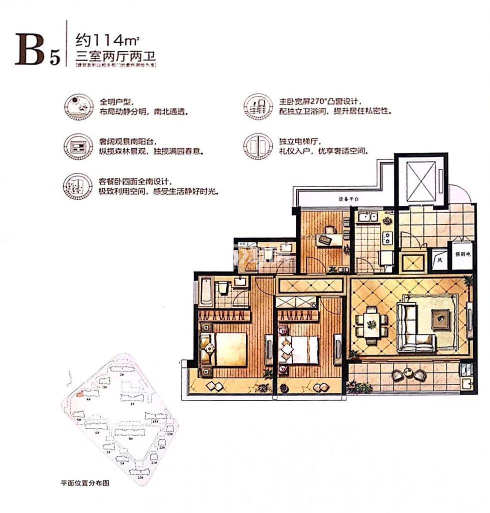 三湘印象森林海尚B5户型约114㎡(4#西边套)