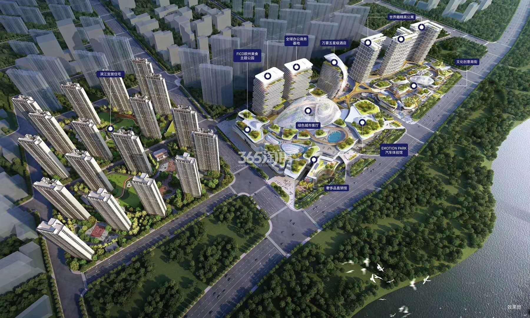 雅居乐汇港城鸟瞰图