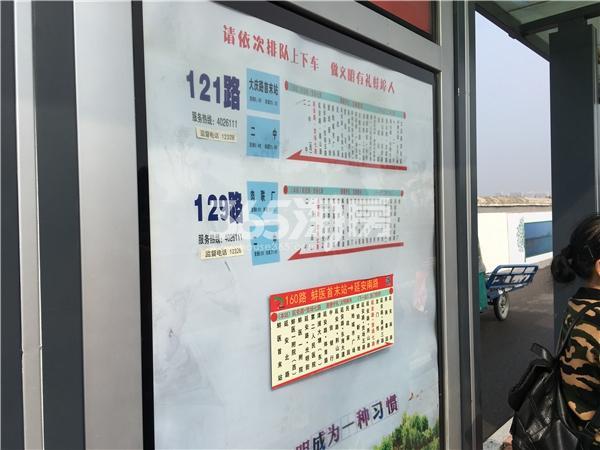 聚云商务广场 实景 201810