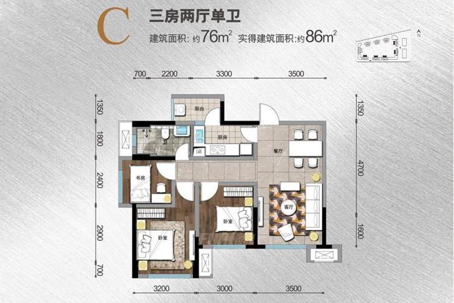 C户型 3室2厅1卫 76.32平