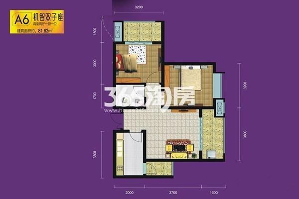 紫园sunny——A6户型图