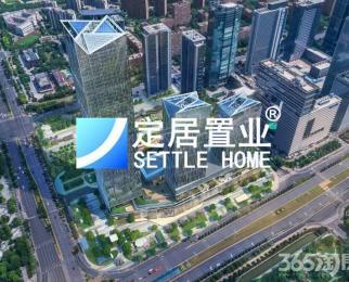 南京国金中心IFC总部招商部 元通地铁 国际5A 可注册 多套