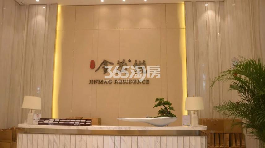 滨湖金茂悦售楼部环境实景图(2018.7.11)