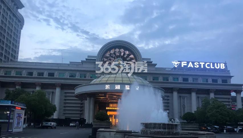 滨湖金茂悦项目周边配套实景图(2018.7.11)