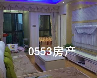 柏庄观邸-东西走向-业主诚售-精装三房-全屋中央空调